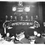 El Socialismo Judío