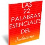 Las 22 Palabras Esenciales del Judaísmo