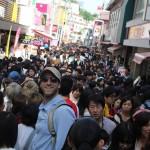 Tokio, los judíos y el mundo en los últimos 30 años