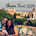 ¡Shana Tova 5776! ¡Atrévete a cambiar!